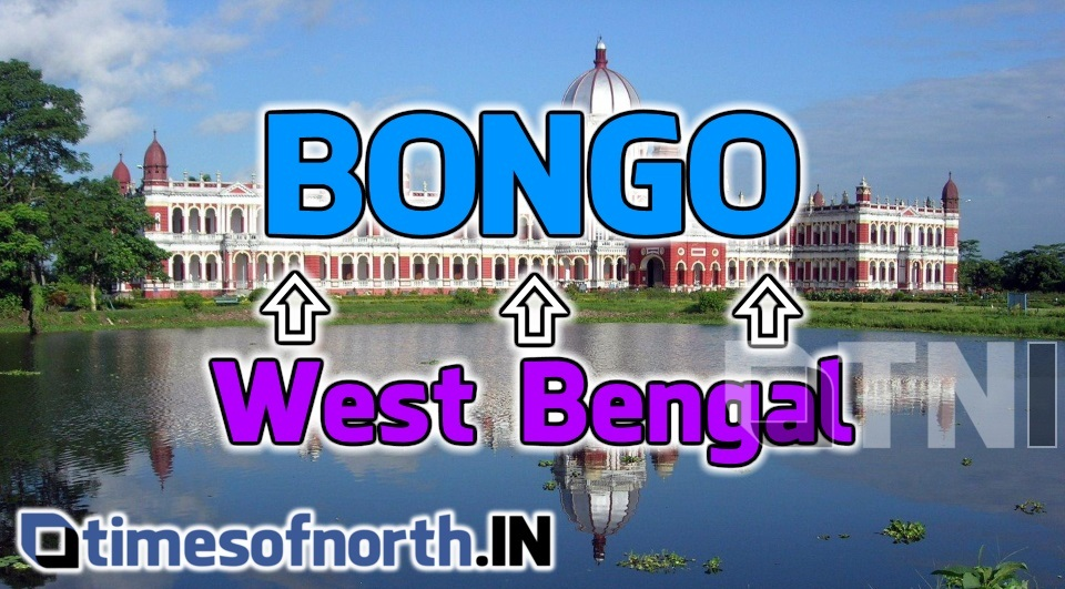 "GOVERNMENT DECIDES TO RENAME WEST BENGAL TO ""BONGO"""