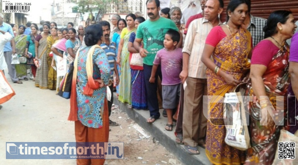 Ration Unavailable to the Digital Ration Card Holders at Banarhat