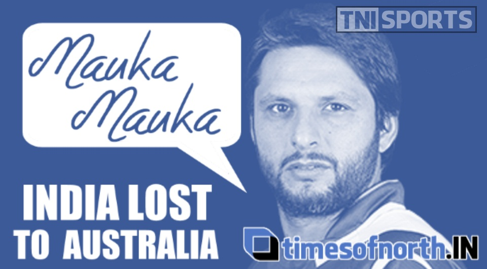"SHAHID AFRIDI'S ""MAUKA MAUKA"" PROTEST FOR THE INDIA'S AD CAMPAIGN [VIDEO]"
