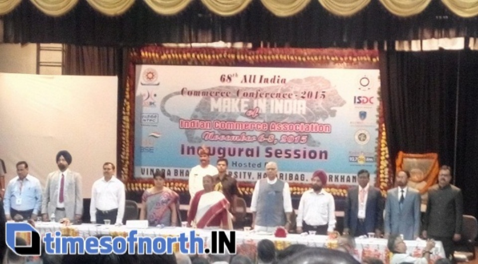 ALL INDIA COMMERCE CONFERENCE INAUGURATED TODAY AT HAZARIBAGH, RANCHI