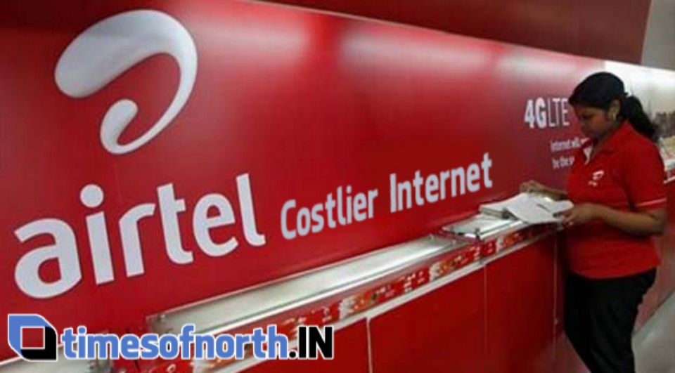 INTERNET TO BECOME COSTLIER FOR MOBILE USERS