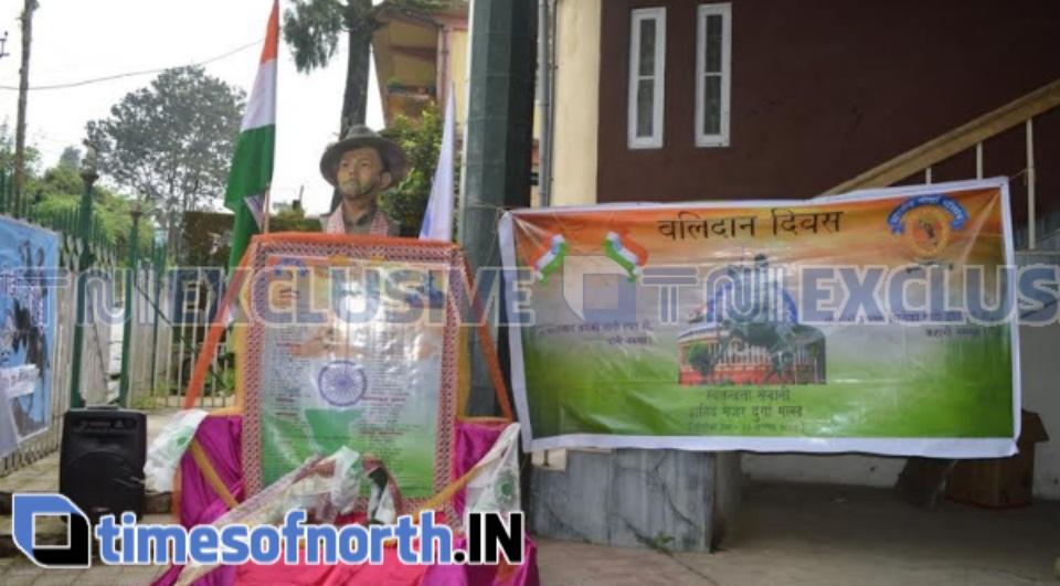 GORKHA SACRIFICE DAY FOR NATIONAL FREEDOM OBSERVED AT KALIMPONG