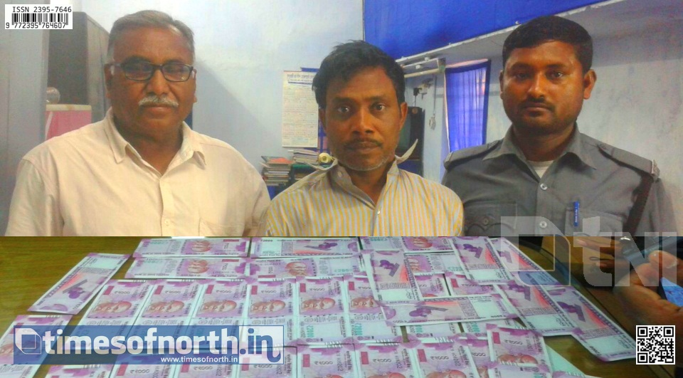 Fake Currency Worth Rs. 95K Seized in the Heart of Malda Town