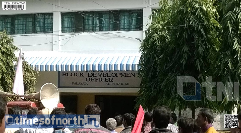 People Getting Harassed at Falakata BDO Office for Aadhar Card Application