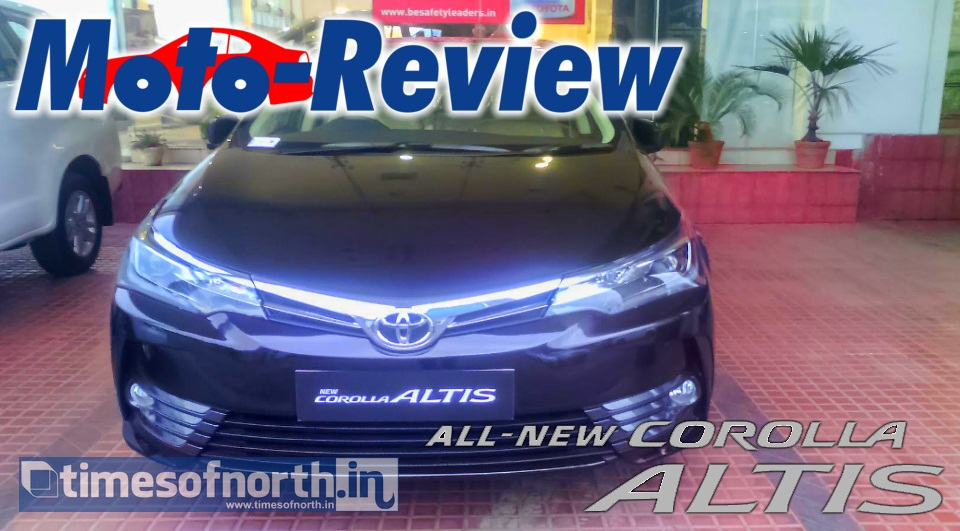 The New Toyota Corolla Altis is Worth a Buy
