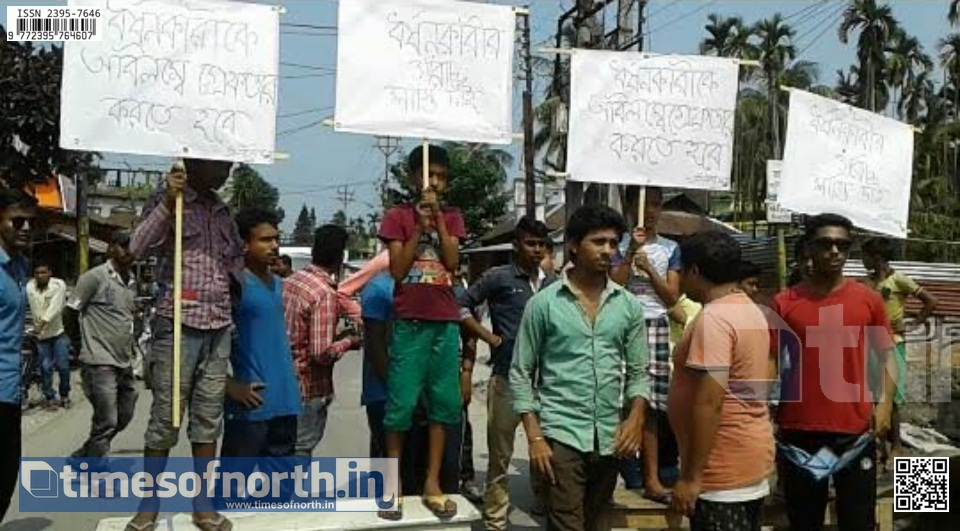 8 Year Old Girl Raped by a 65 Old Man at Dinhata [VIDEO]