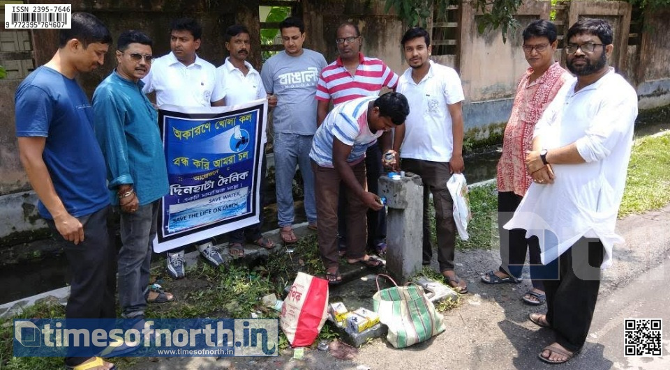 Water Wastage Prevention Campaign Organized by Dinhata Doinik