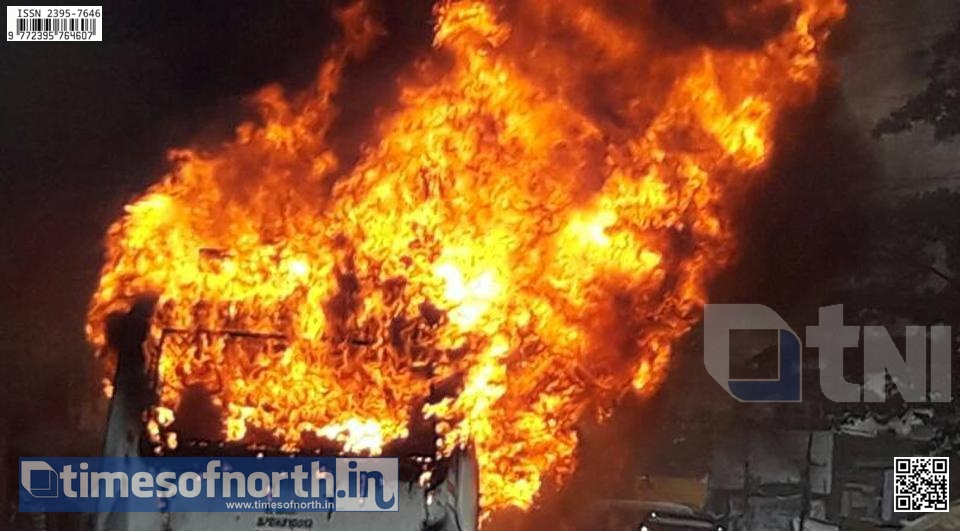 At Least 9 People Charred to Death in a Burning Bus at Bihar's Nalanda [VIDEO]