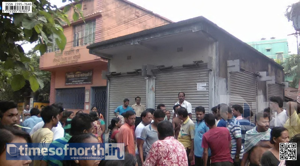 Protest Erupts at Domjur Howrah Against Residential Area Liquor Shops [VIDEO]