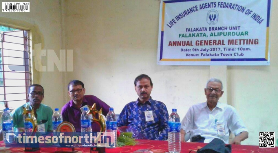 LICI Agent Federation of India – Falakata Branch Today Organized Their AGM at Falakata