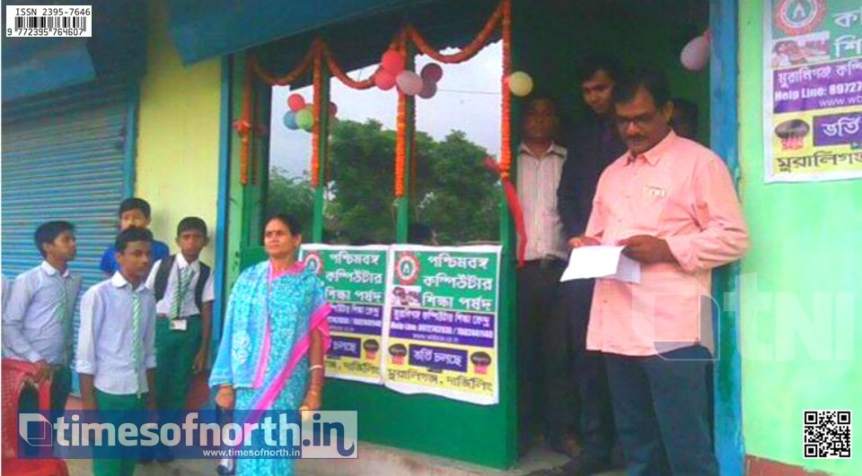 West Bengal Board of Computer Education Opens a new Center at Muraliganj