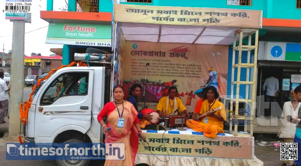 Folk Artist Street Show at Patiram Organized by Department of Information & Culture