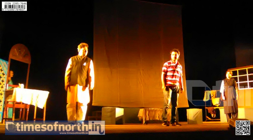 """Nisiddo Somoyer Barnamala"", a Drama from Howrah's 'Theatre Workers' Excellently Portrayed the Present Context [VIDEO]"