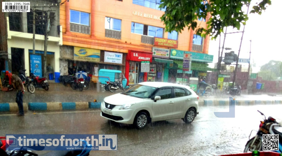 Heavy Rains Paralyzing Life at Jamshedpur City at Jharkhand