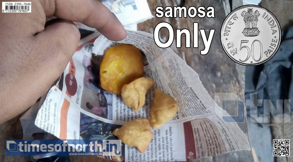 One Samosa for just 50 paise: Yes, it's in Old Malda in the Year 2017