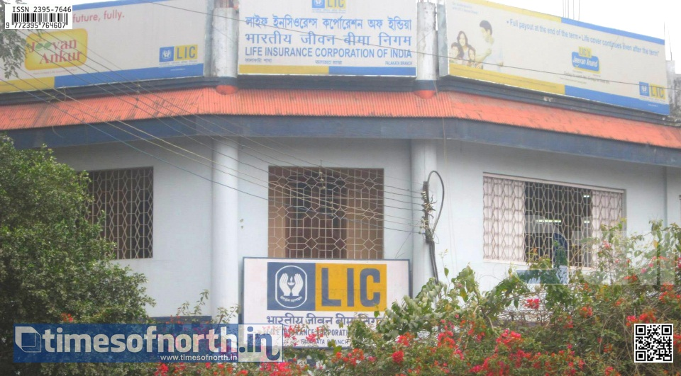 LICI Insurance Agent Federation Submits Deputation at Falakata LICI Branch Today