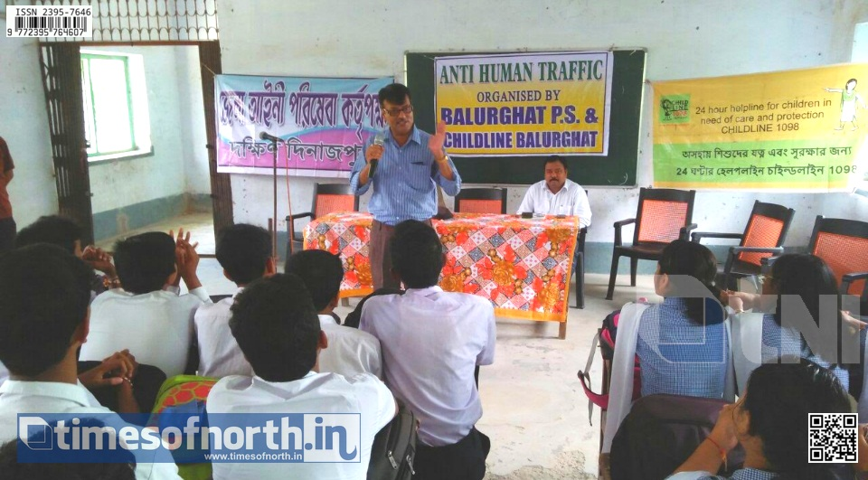Awareness Camp for Preventing Women and Child Trafficking Organized at a Balurghat School Today