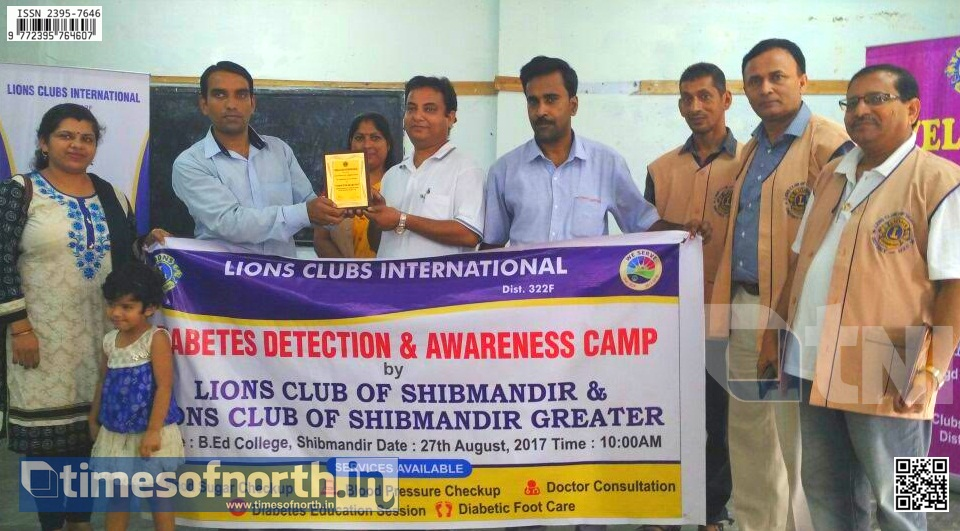 Lions Club of Shivmandir Greater's Maiden Diabetes Check Up Camp Organized at Shivmandir Today
