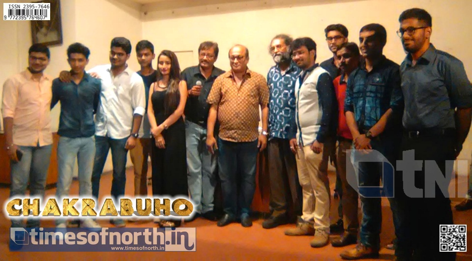 "Short Film ""Chakrabuho"" Launched in Presence of Actor Partha Sarathi Deb at Indumati Auditorium, Jadavpur"