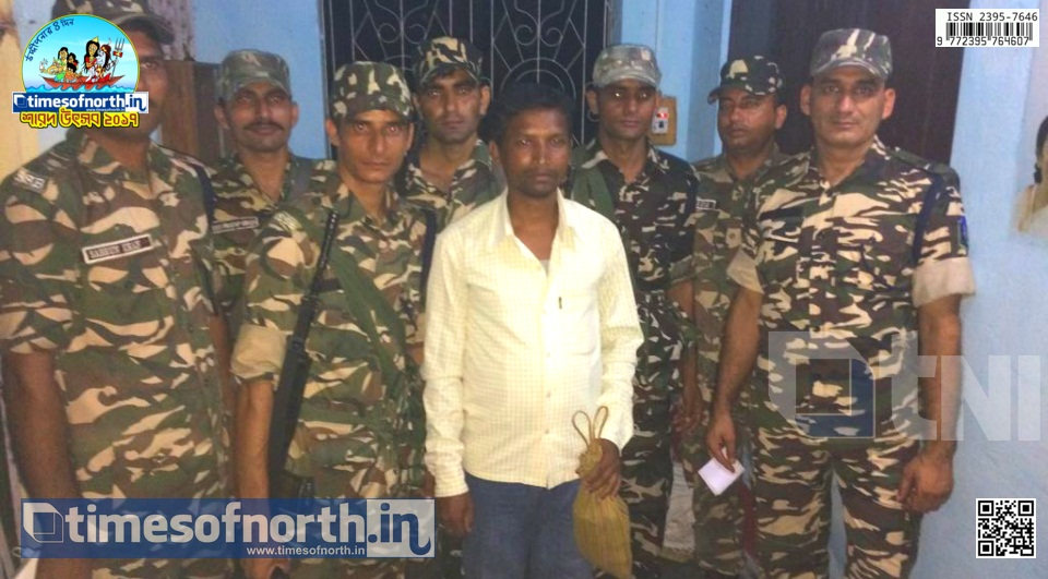 Man Detained by SSB for Takkhak Trafficking Red Handed at Hamiltonganj [VIDEO]