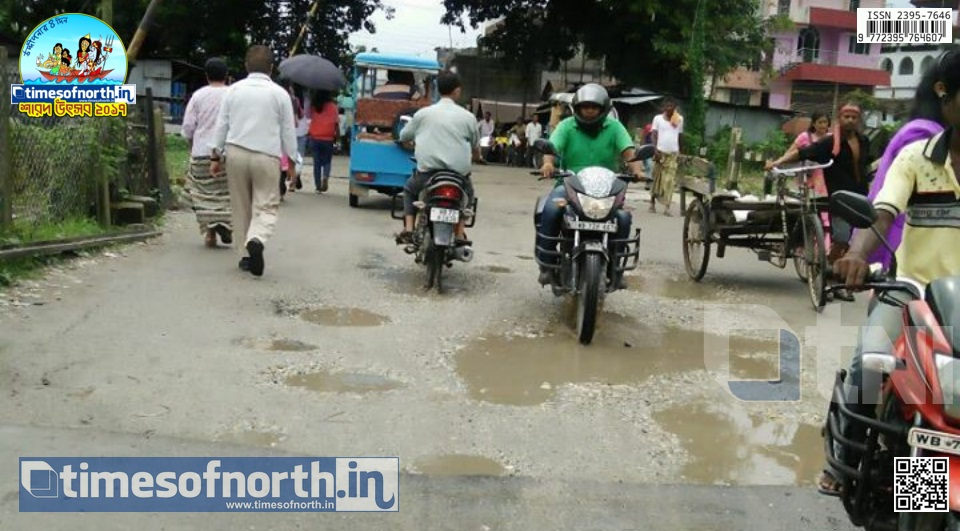 Deputation Submitted to Repair Miserable Roads of Banarhat