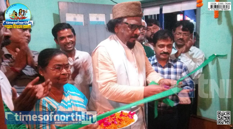 Islampur General Library Inaugurated by Former Minister