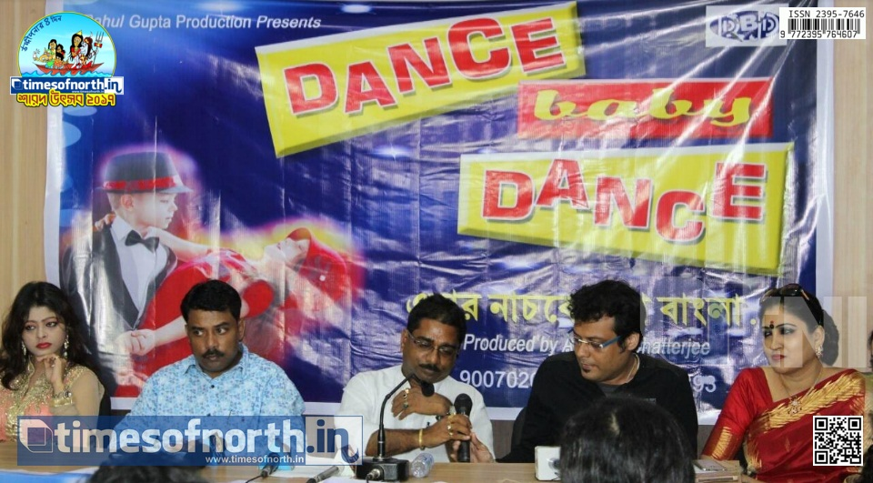 A New Dance Reality Show Coming Up Very Soon in West Bengal