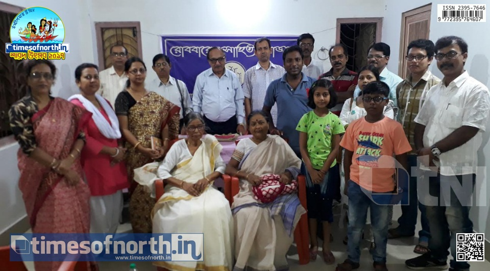 Literature Meet 'Kothai Kobitai Swadhinota' Organized at Islampur