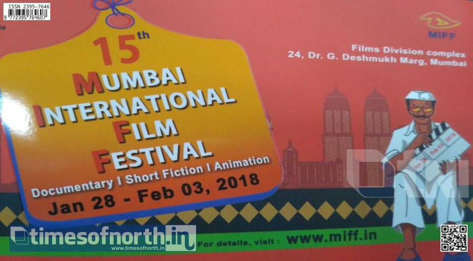 MIFF 2018 to Screen Over 430 documentary and Short Films
