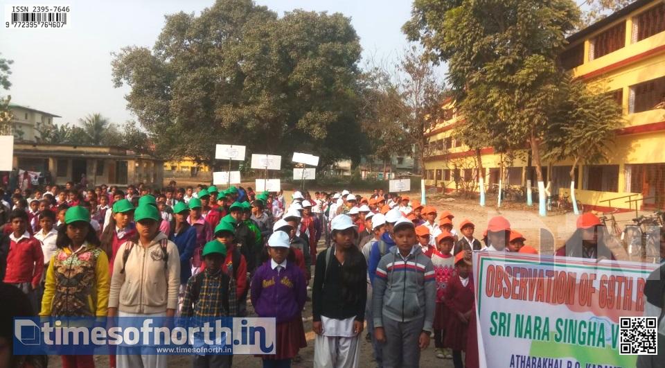 Shivmandir's Nara Singha Bidhayalay Observed Republic Day in its Platinum Jubilee Year