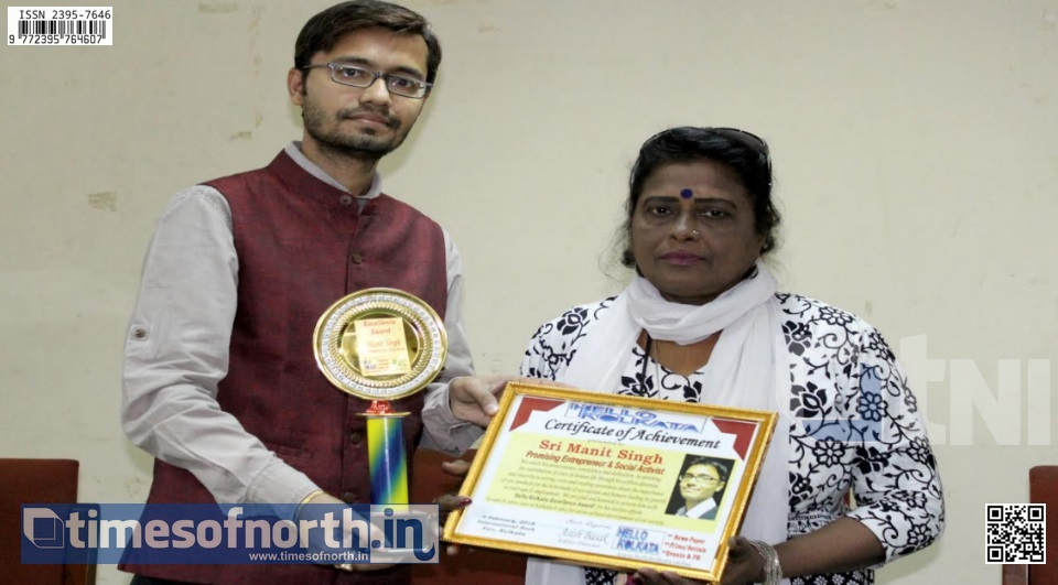 Manit Singh of Kolkata Receives Award for Livestock Entrepreneurship