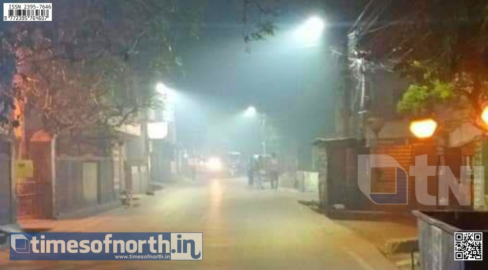 The Return of the Unknown Smoke in Siliguri after 2016