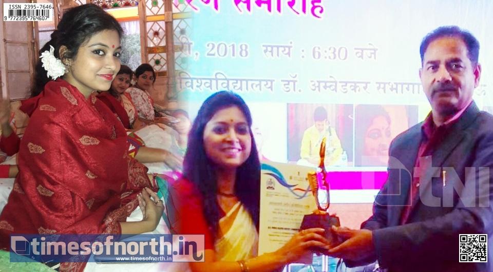 Siliguri's Sunanda Wins Prasar Bharati's Akashvani Sangeet Pratiyogita Award