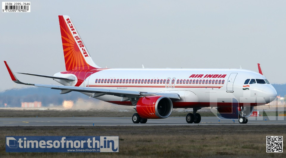Central Government Owes Rs. 325 Cr to Cash Strapped Air India: RTI Report