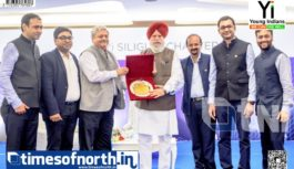 Young Indians, Siliguri Celebrate 5th Anniversary with Minister S. S. Ahluwalia