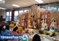 Durga Puja 2018 Celebrated at New Jersey. USA with the Bengali Flavors Intact