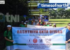 NBSA Today Organized the Rastriya Ekta Diwas at Siliguri