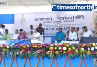 Bunch of Distribution, Inaugurations and Review Done by CM Today at Alipurduar