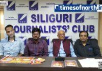 Aradhana Mahotsav 2018 to be Held at Siliguri on 25th November