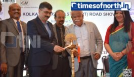 Kolkata Port trust Chairman interacts with North Bengal Businessmen at Siliguri