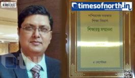 Prof. Rathin Bandyopadhyay Chosen for Shiksha Ratna Award from West Bengal Government