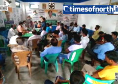 TMC Gears up for Local Level Protest against Farm Bill at Falakata