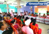 BJP Worker Meeting for Falakata Assembly By Election was Held at Falakata