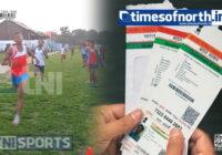 Adhar Card to be made Compulsory for SMKP Athletics Meet 2021
