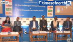 CII Annual Day Organized by CII North Bengal at Uttorayon