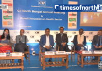 CII Annual Day Organized by CII North Bengal at Uttorayon
