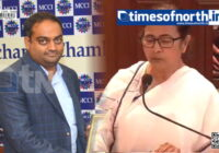 MCCI Complements West Bengal Interim Budget 2021